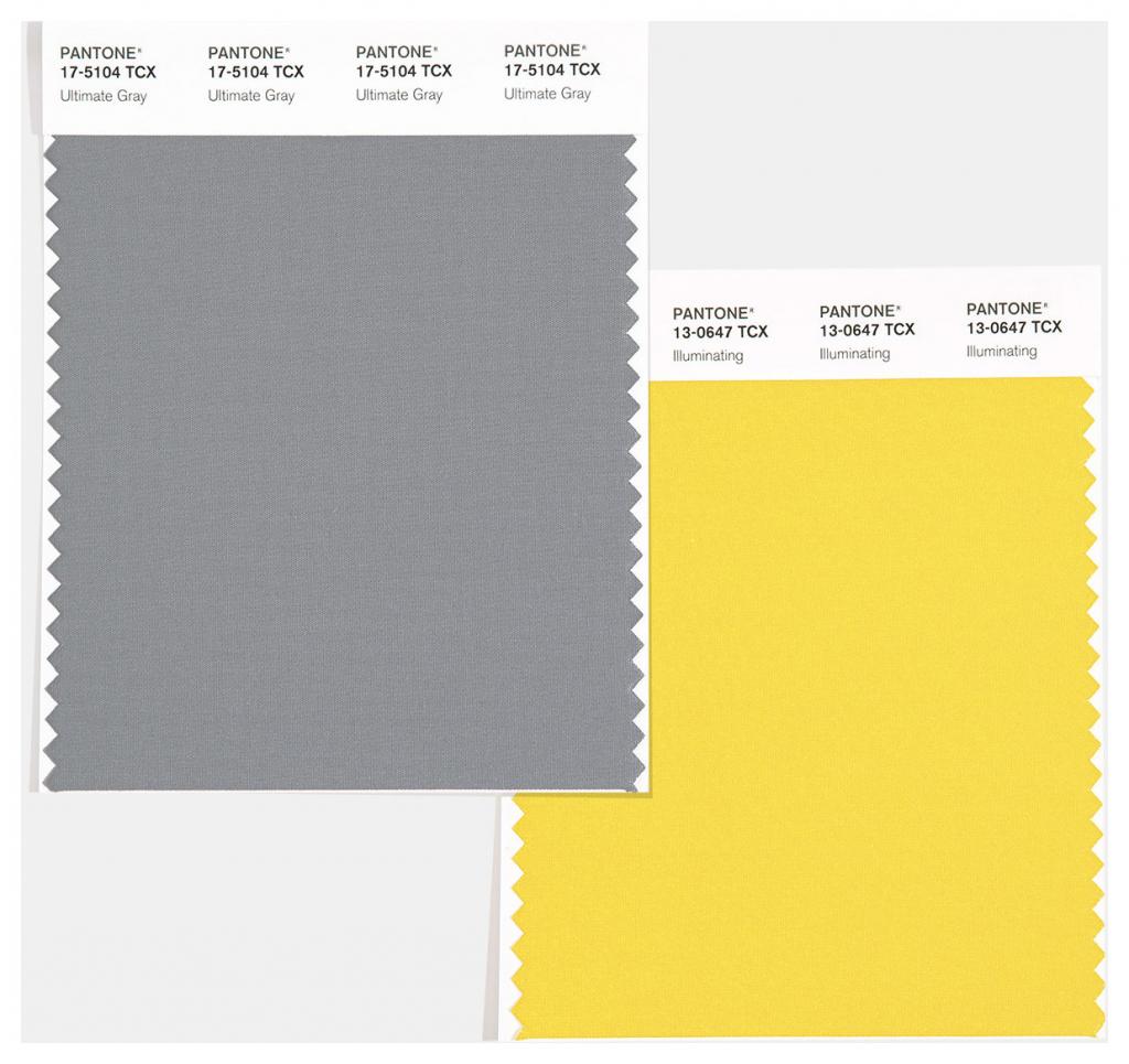 Серый и желтый – главные цвета 2021-го года